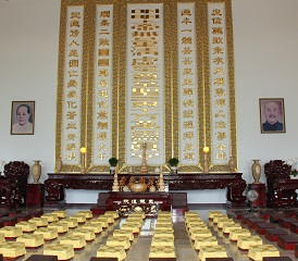 mu-shrine