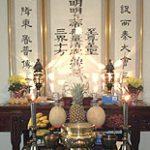 Indiana Shrine Dedication